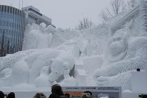 北の動物園.JPG